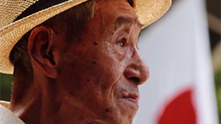 "2007 CDS Filmmaker Award: Kaoru Ikeya ""The Ants"""