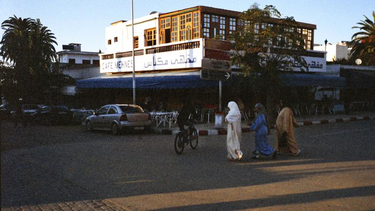 Maroc typique I, Morocco, 2008