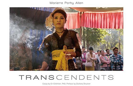 Mariette Pathy Allen: Transcendents