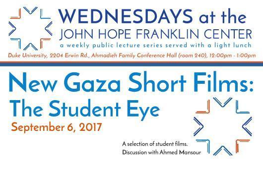 New Gaza Short Films: The Student Eye